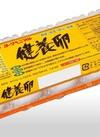 健養卵(白玉) 198円(税抜)