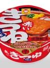 赤いきつね 102円(税込)