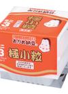 極小粒納豆(3コ入) 57円(税抜)