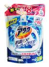 アタック抗菌EXスーパークリア特大詰替 347円(税抜)