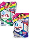 アリエールイオンパワージェル特大詰替 347円(税抜)