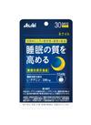 ネナイト30日分 1,840円(税抜)