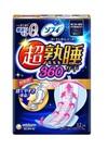 ソフィ超熟睡ガ-ド 298円(税抜)