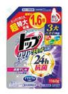 トップ クリアリキッド抗菌 詰替 超特大 348円