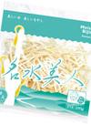緑豆もやし<名水美人> 18円(税抜)