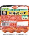 白菜キムチ 189円(税抜)