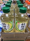 料理酒 118円(税抜)