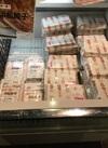 餃子 600円(税抜)