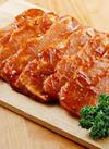 豚ロース味付け肉 88円(税抜)