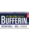 バファリンA 458円(税抜)