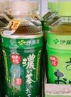 お~いお茶(緑茶・濃い茶) 83円(税抜)