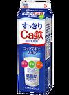 すっきりCa鉄 139円(税抜)