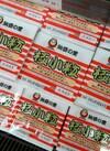 あづま極小粒納豆 55円(税抜)