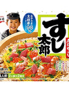 すし太郎黒酢入り 168円(税抜)