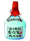 越乃輝虎 越淡麗 純米吟醸原酒 斗瓶囲い 6,000円(税抜)