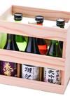 極上大吟醸 木箱詰6本セット 5,000円(税抜)