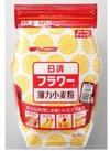 小麦粉フラワー チャック付 178円(税抜)
