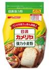 カメリヤ チャック付 248円(税抜)