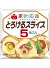 家計応援とろけるスライスチーズ 91円(税抜)