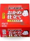 おかめ仕立てミニ3 47円(税抜)