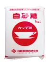 白砂糖 100円(税抜)
