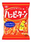 亀田 ハッピーターン 127円(税抜)