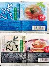 ところてん(三杯酢・黒みつ) 78円(税抜)