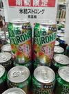 氷結ストロング(南高梅) 108円(税抜)