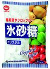 氷砂糖 398円(税抜)