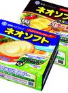 ネオソフト300g・ネオソフトコクのあるバター風味280g 178円(税抜)