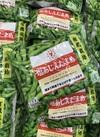 ヤマナカ塩あじえだまめ 178円(税抜)