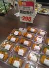 国産鶏のささみカツ 298円(税抜)