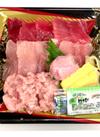 宇和島産本まぐろ入りまぐろ三昧丼 580円(税抜)