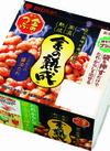 金のつぶ押すだけプシュッ!金の熟成納豆 78円(税抜)