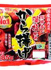 淡路島の藻塩使用から揚げ 500円(税抜)