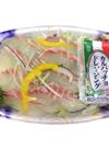 海鮮カルパッチョ 380円(税抜)