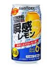 -196℃ ストロングゼロ 瞬感レモン 103円(税抜)