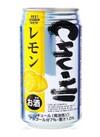 チューハイレモン 83円(税抜)
