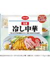 冷し中華(甘酢だれ) 168円(税抜)