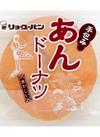 あんドーナツ 78円(税抜)