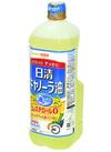 キャノーラ油 179円