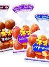 ネオ バターロール・レーズンバターロール・黒糖ロール 98円(税抜)