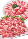 イベリコ豚肩ロース(焼肉用・切落し、解凍) 半額
