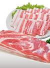 豚バラ全品(ブロック・焼肉用・うす切り・切落し) 97円(税抜)