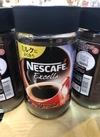 エクセラコーヒー 580円(税抜)