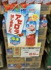 ニチレイ太陽の塩アセロラ 88円(税抜)