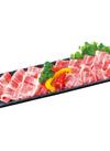 アンガスブラック牛バラ焼肉カルビ 258円(税抜)