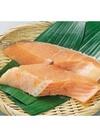 銀鮭西京漬け 500円(税抜)