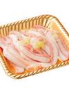 豚トロネギ塩(味つけ) 368円(税抜)