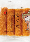 土佐の須崎ちくわ 98円(税抜)